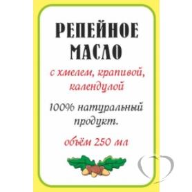 Масло Репейное