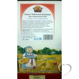 Рецепт тибетской медицины (сбор)