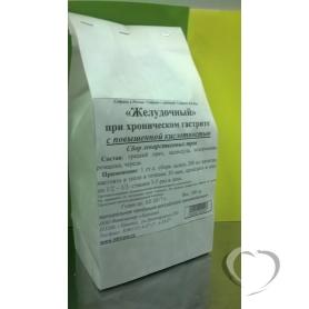 Желудочный с повышенной кислотностью (сбор)