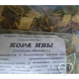 Ива белая (кора) / Salix alba L.
