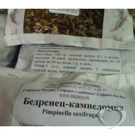Бедренец камнеломковый (бедренец-камнеломка) / Pimpinella saxifraga L.